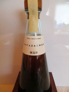 Matazaemon Vinegar