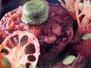 Beef Filet Steak with Grated Daikon Radish Vinegar Sauce